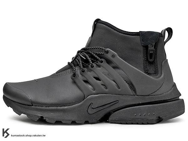 2016 經典鞋款 NSW 重新 HYBRID 進化改造 NIKE AIR PRESTO MID UTILITY 全黑 防水 保暖內裏 拉鍊設計 OUTDOOR 登山風格 (859524-003) !
