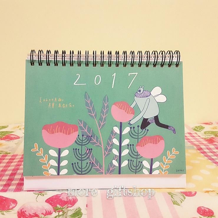 【more 禮品小舖】包大山 2017年Calendar 年度桌曆 民國106年三角立型桌曆、月曆、年曆