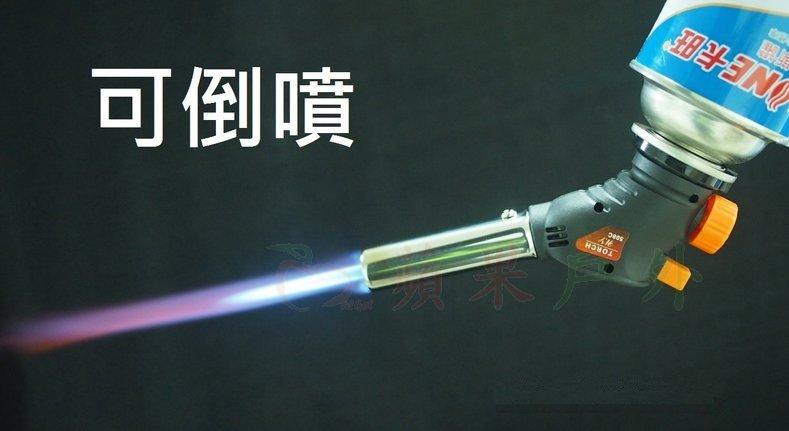 【【蘋果戶外】】AppleOutdoor WS-508C 可倒噴卡式瓦斯噴火槍 噴槍 噴燈 露營烤肉好幫手 焚火台生火必備