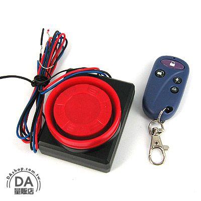 《DA量販店》全新 機車 摩托車 防竊盜 警報器 警鈴 遠端遙控 鑰匙圈 (21-500)