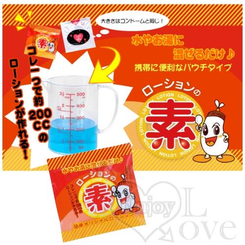 [漫朵拉情趣用品]【日本Rends】素 潤滑液DIY調配濃縮粉 5g NO.570289