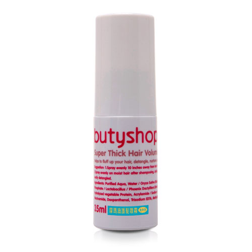 摩瑪油護髮噴霧-免沖洗Morocco Argan-Macadamia Oil Hair Spray (Leave-In) (35ml)