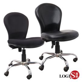 邏爵LOGIS-黑天使辦公椅/電腦椅/事務椅/皮椅/191