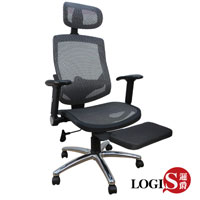 LOGIS邏爵~尊爵升級版不破置腳台全網椅/辦公椅 /電腦椅*A880Z*