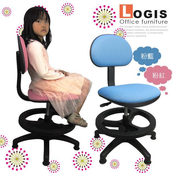 原1580促銷省300*邏爵*台灣製造112夢幻粉彩安全兒童椅 成長學習椅 電腦椅 課桌椅 電腦桌 書桌 椅