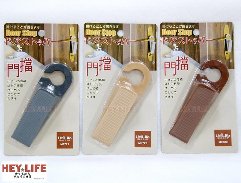 【HEYLIFE優質生活家】防護門擋 1入 門擋 門 安全 優質嚴選 品質保證
