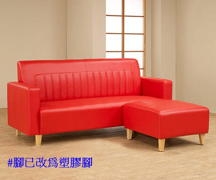 【尚品傢俱】797-02 曠李透氣皮扶手L型造型沙發~另有1+2+3