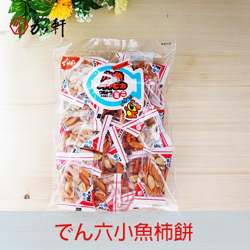 《加軒》日本??六傳六小魚柿餅