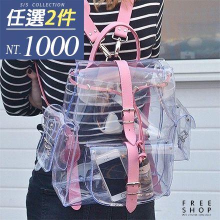 後背包 Free Shop【QFSHT9200】日韓可愛個性輕甜配色果凍透明雙肩包後背包 馬卡龍粉色tiffany綠色