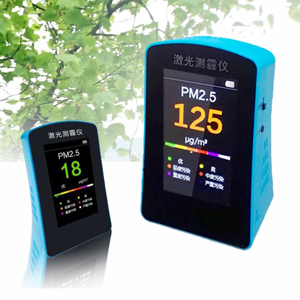 Bosswell 博士韋爾 [PM2.5空氣品質檢測]攜帶型懸浮微粒檢測儀 霧霾粉塵淨化器 空氣清淨機好伴侶-藍色【售完】