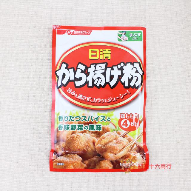 【0216零食會社】日清 炸雞粉(香味野菜味)100g