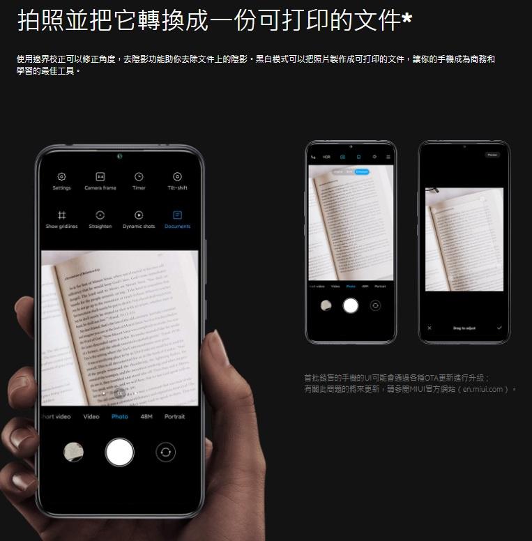 使用邊界校正可以修正角度,陰影去除功能助你去除文件上的陰影。黑白模式可以把照片製作成可列印的檔案,讓你的手機成為商務和學習的最佳工具。