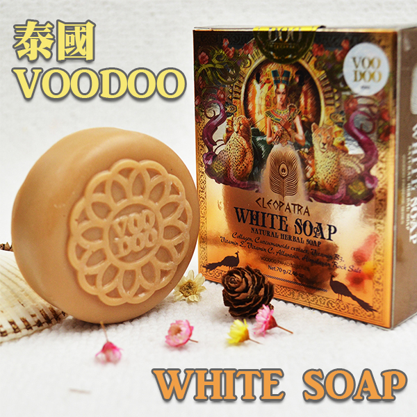 代購現貨 授權正品 VOODOO 新款嫩白蛇毒天然精油洗臉皂 IF0143