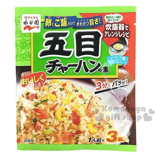 〔小禮堂〕日本原產 永谷園 五目 炒飯料《3入.24.6g.袋裝》