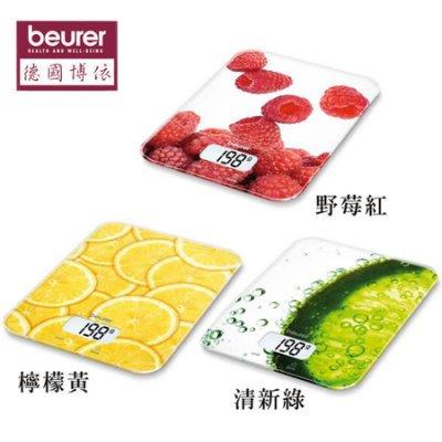 giligo 德國博依 食物料理秤KS19(野莓紅、檸檬黃、清新綠)【3年保固】