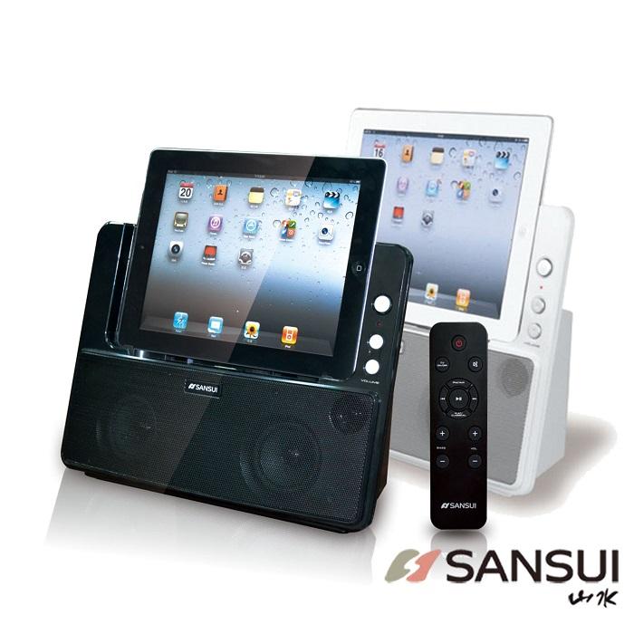【SANSUI 山水】 iPad/iPhone/iPod藍芽影音播放器/藍牙喇叭/兩色可選SRIP-55D