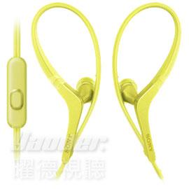 【曜德★新上市】SONY MDR-AS410AP 黃 防水運動耳掛式耳機 線控MIC ★免運★送收納盒★