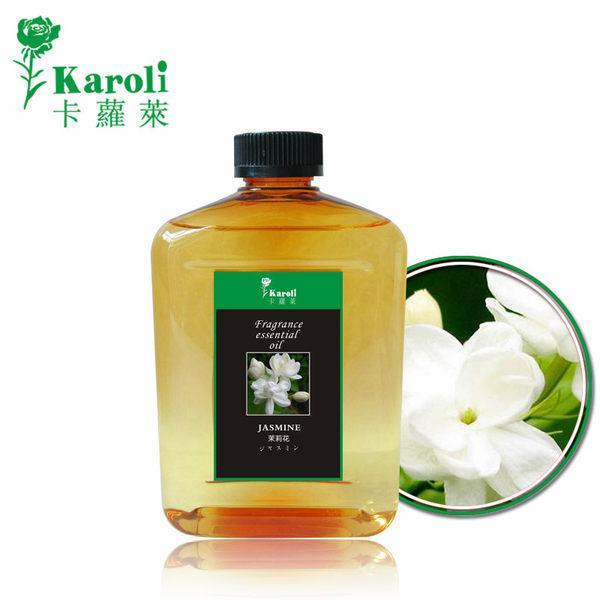 【karoli卡蘿萊】超高濃度水竹擴香竹補充液 茉莉精油 500ml 擴香專用