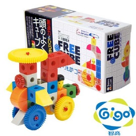 Gigo智高 - Free Cube - 交通 #3625