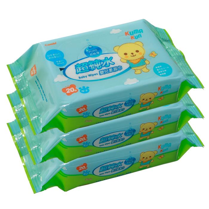 Combi康貝 - 超純水嬰兒柔濕巾20抽 3包/串
