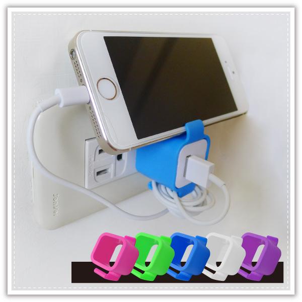 【aife life】豆腐收線保護套/iphone 豆腐頭 充電頭 保護套/手機支架/捲線器/手機充電座/充電插座