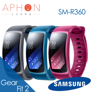 【Aphon生活美學館】Samsung Gear Fit2 GPS藍牙智慧運動手環(SM-R360)-送家樂福$200禮券