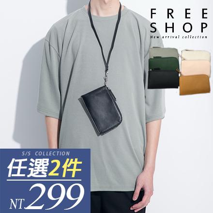 手拿包 Free Shop【QFSCH9086】韓國版霧面皮革多素色素面掛脖掛繩小包手機袋手機包零錢包掛頸包