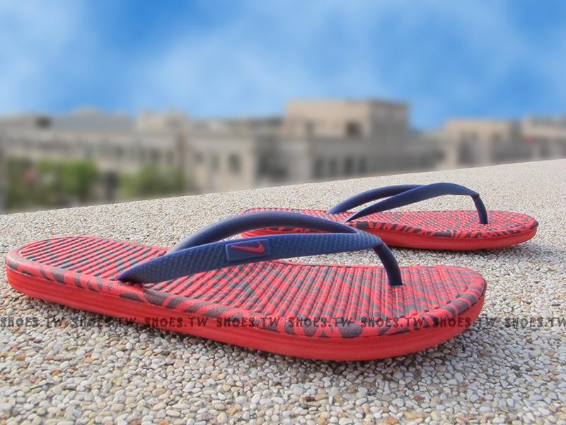 Shoestw【553486-646】NIKE WMNS SOLARSOFT THONG2 夾腳拖 海灘拖 紅藍斑馬紋
