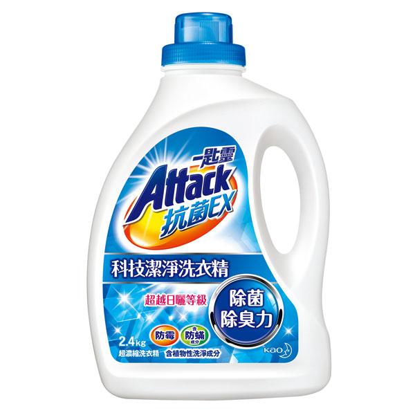 *優惠促銷*一匙靈抗菌EX洗衣精2.4kg瓶裝《康是美》