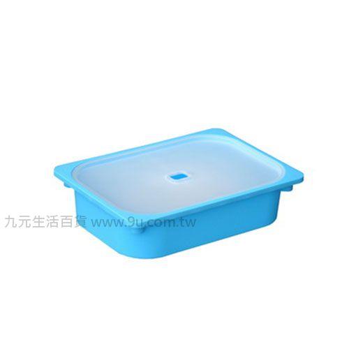 【九元生活百貨】聯府 AW71-2 大卡拉1號附蓋儲物盒(藍) 置物 收納 AW712