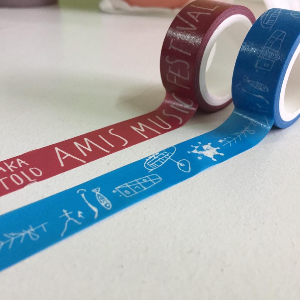 【阿米斯音樂節 官方周邊商品系列 】『我們都是這樣長大的!』紙膠帶