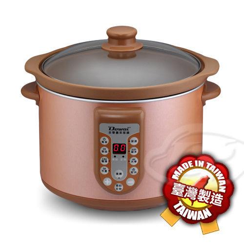 免運費 Dowai 多偉 4.7L全營養萃取鍋/陶鍋/燉鍋/電陶鍋 DT-623
