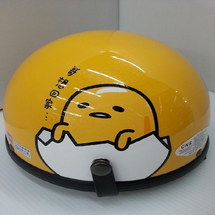 *小騎士*蛋黃哥半罩(西瓜款)安全帽