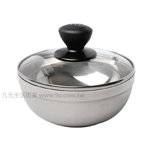 【九元生活百貨】御膳坊14cm不鏽鋼玻璃蓋隔熱碗組 湯碗 泡麵碗