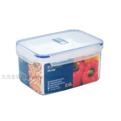 【九元生活百貨】聯府 KI-R2400 天廚長型保鮮盒 KIR2400