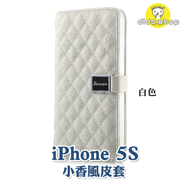 APPLE iPhone 5 / 5S 掀蓋式小香風手機皮套 手機殼 矽膠殼 XN003 【預購】