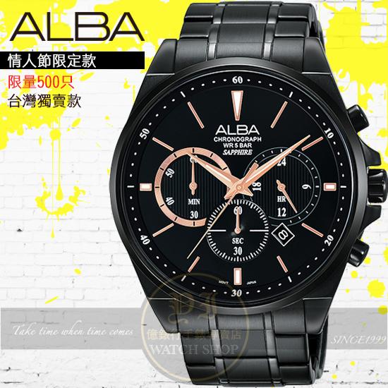 ALBA 劉以豪代言七夕情人限定限量計時腕錶VD53-X255SD/AT3A63X1公司貨