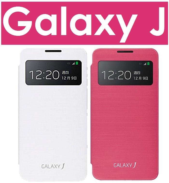 【原廠吊卡盒裝】三星 Samsung Galaxy J (N075) S View 原廠側翻式皮套 保護套