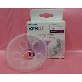 【淘氣寶寶】AVENT 吸乳器零件 新安怡 AVENT 親乳感吸乳器矽膠花瓣按摩護墊(25mm) - 加大尺寸