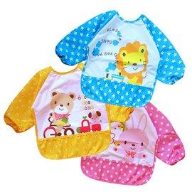 *彩色童話*兒童反穿衣/寶寶罩衣/飯衣/ 圍嘴 /圍兜/畫畫衣1~3歲