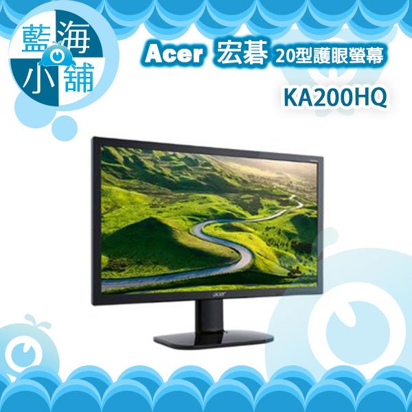 acer 宏碁 20型不閃.瀘藍光護眼螢幕( KA200HQ) 電腦螢幕