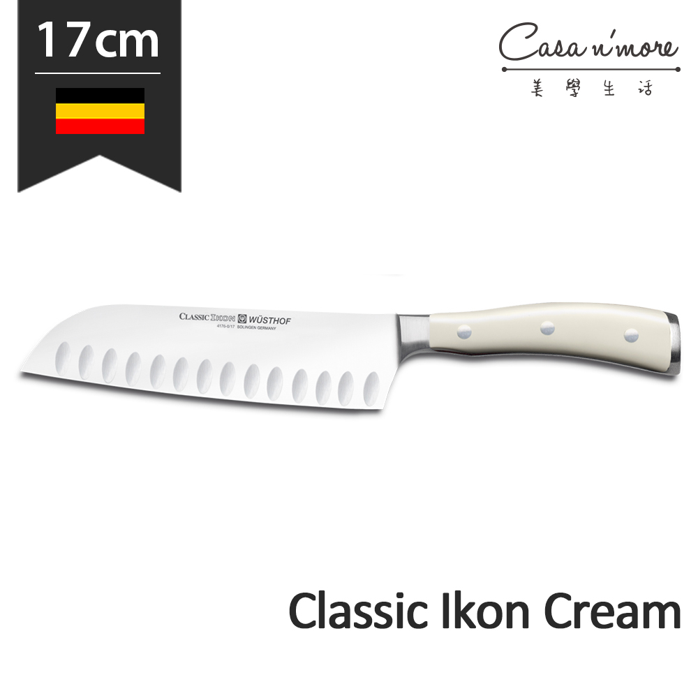Wusthof 三叉牌 Classic Ikon Creme 三德刀 全能刀 料理刀 17cm