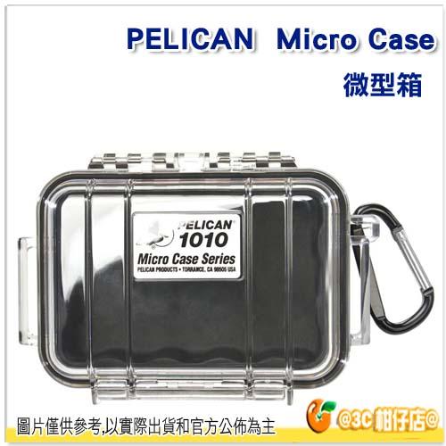 Pelican 派力肯 1010 塘鵝 微型箱 防水抗震箱 氣密盒 Micro Case 公司貨 RX100M3 RX100M4