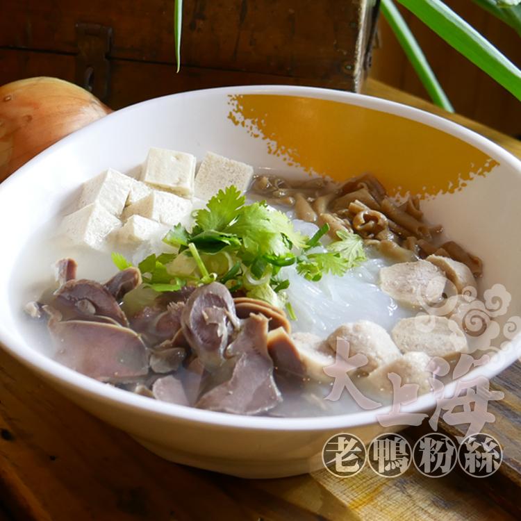 【大上海老鴨粉絲】老鴨米粉(含配料~鴨腸.鴨珍.凍豆腐.鴨丸)