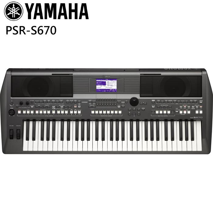 【非凡樂器】全新未拆封 YAMAHA PSR-S670 / PSR- 670 音樂工作站/自動伴奏琴/電子琴/原廠公司貨保固一年