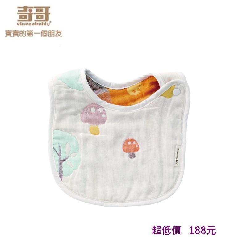 *美馨兒*奇哥-快樂森林六層紗圍兜(小) 188元
