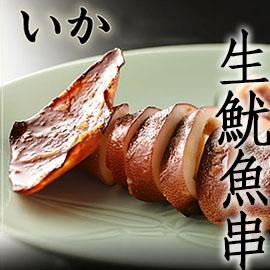 ㊣盅龐水產 ◇5L生魷魚串◇200~220g $58元/串 魷魚 章魚 烤肉 燒烤店 團購 (買10送1)