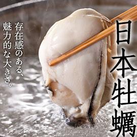 ㊣盅龐水產 ◇日本牡蠣清肉2L◇1kg/包/30~35顆 零售$580/包 生蠔 清肉 歡迎.餐聽.批發 優選食材