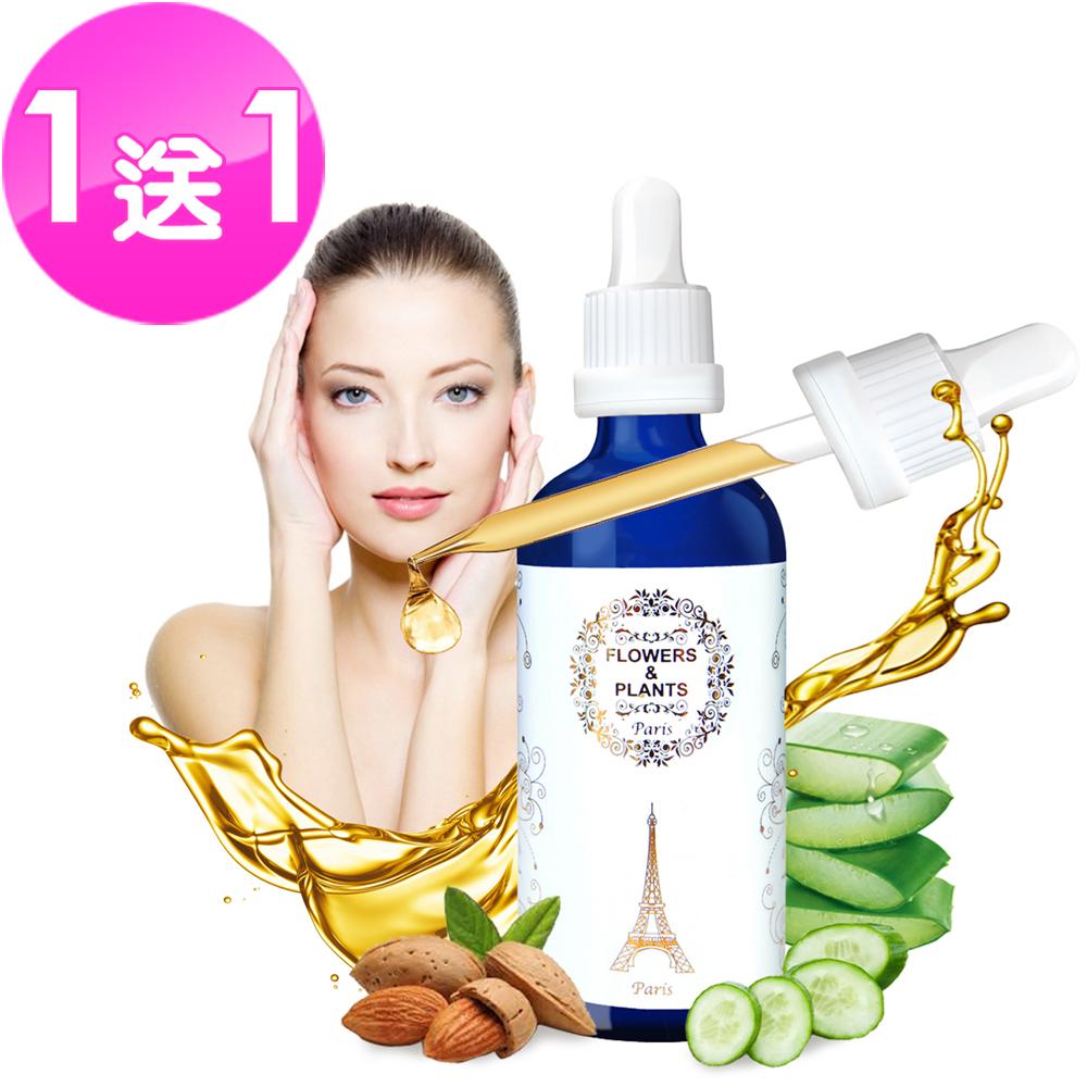(買一送一)杏仁+蘆薈+小黃瓜 ★ 植萃舒緩保溼精華液 30ML
