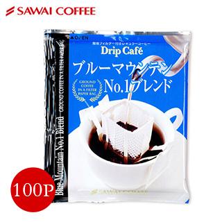 澤井咖啡-極品咖啡 藍山NO.1 掛耳咖啡100入